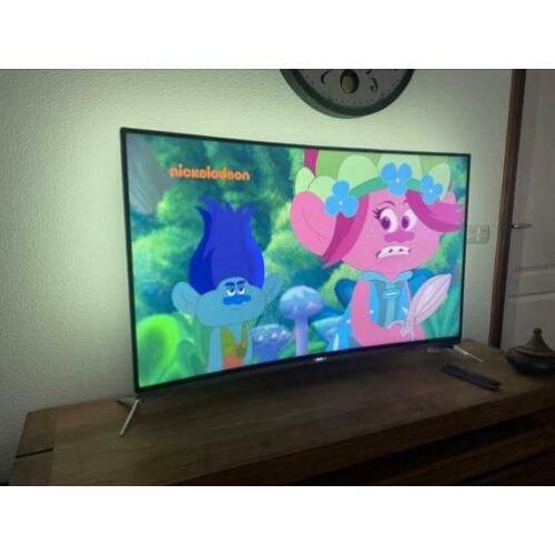 Philips Ambilight 55PUS8700/12 4K Curved Android LED tv